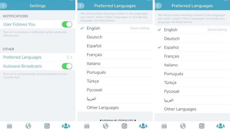Periscope for business iOS update 28 July 2015 - how to change your preferred language setting for people you want to see in your global stream by Krishna De